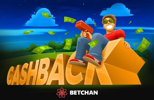 betchan 11% cashback